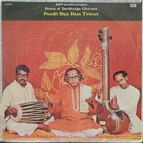 Biography of an Indian Singer Pandit Siya Ram Tiwari