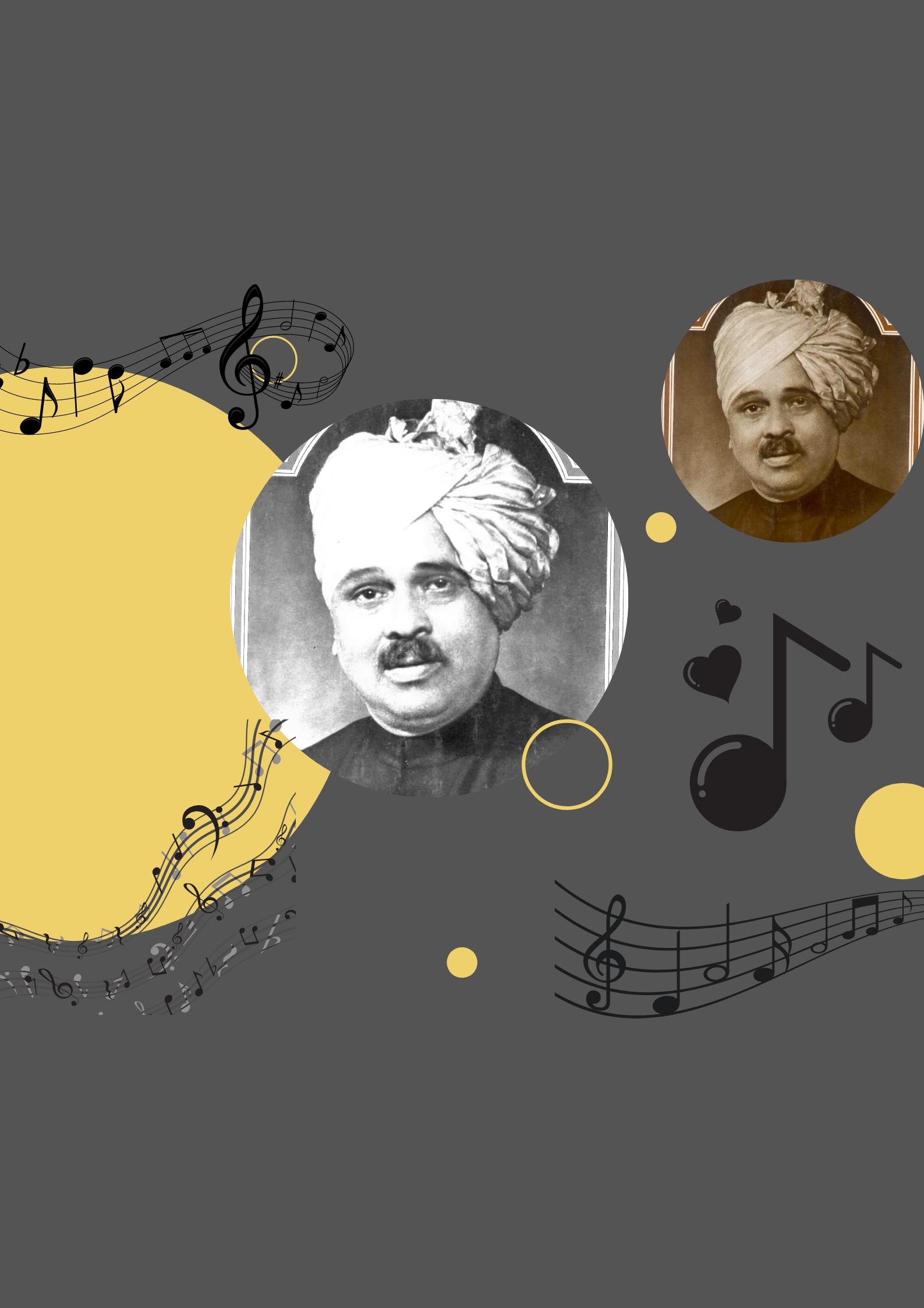 Biography of Indian Vocalist Pandit Vinayakrao Patwardhan